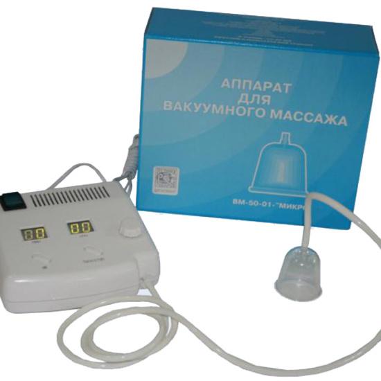 вм 50 01 микро в аппарат для вакуумного массажа отзывы